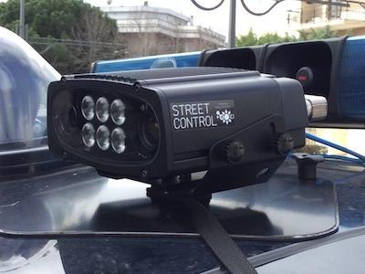 sistema Street Control