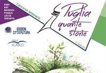 locandina concorso letterario 'puglia quante storie'