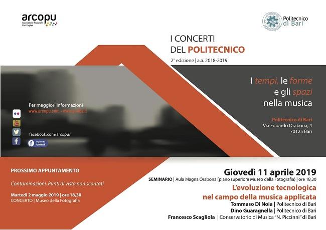 locandina seminario 'l'evoluzione tecnologica nel campo della musica applicata'