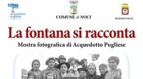 AQP_locandina_mostra neutra.pdf copia
