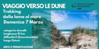 viaggio-verso-le-dune