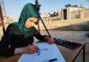 amany al-ali